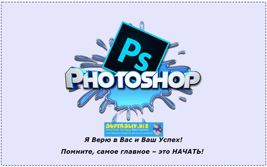 Как зарабатывать 100000 рублей в месяц форум