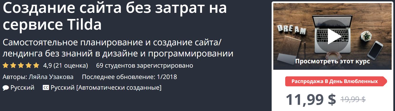 2019-02-11_19-33-48
