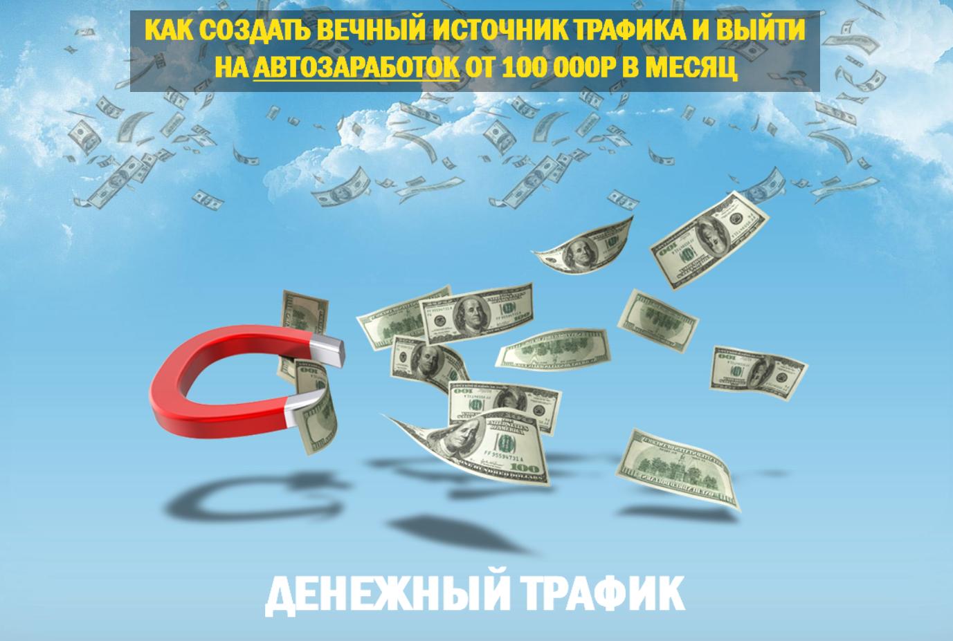 2020-01-11_17-20-29