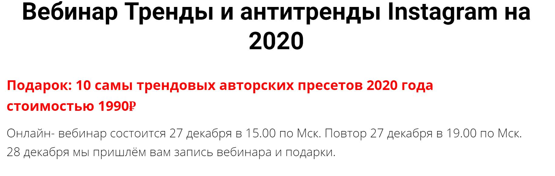 2020-01-14_11-38-43