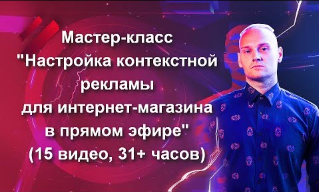 2020-01-16_14-32-06