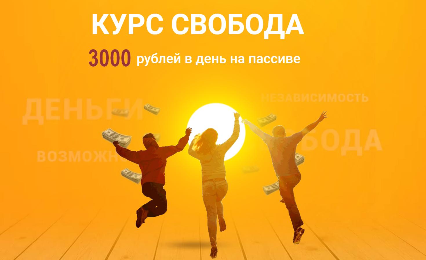 2020-02-16_18-00-19