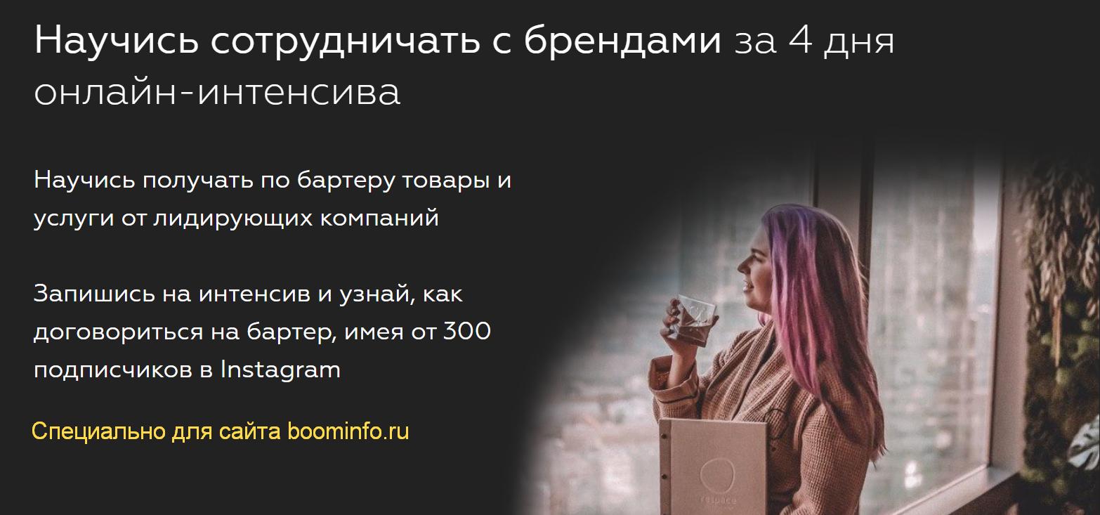 2020-02-29_14-35-17