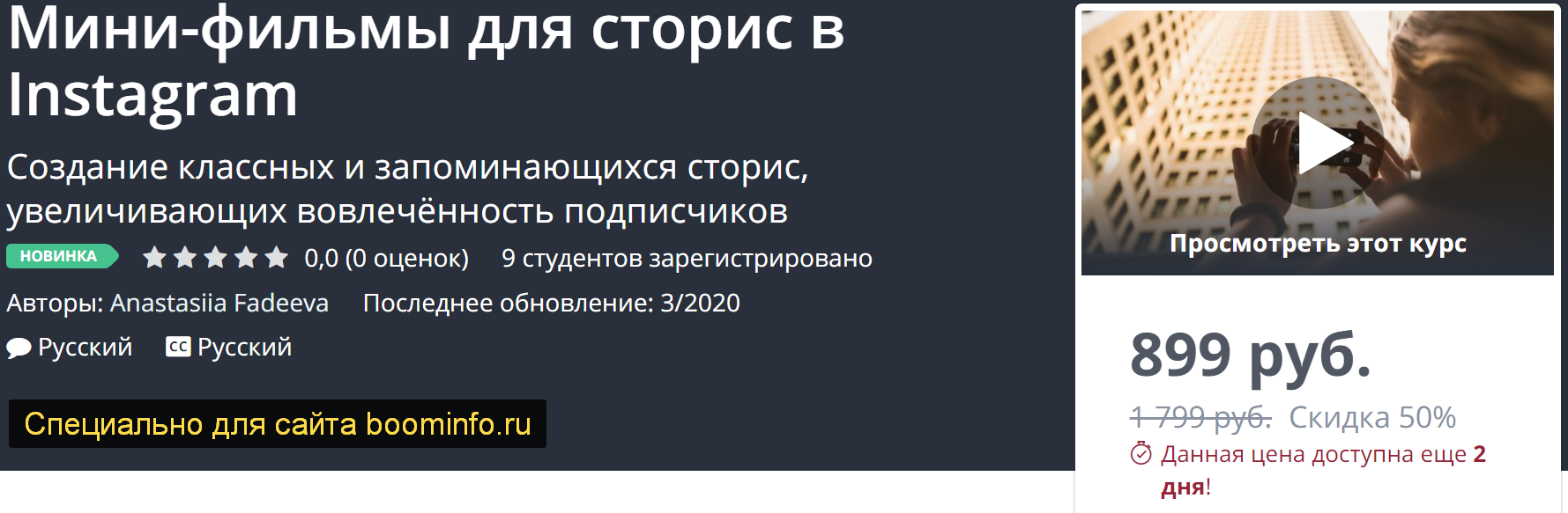2020-03-18_21-02-43