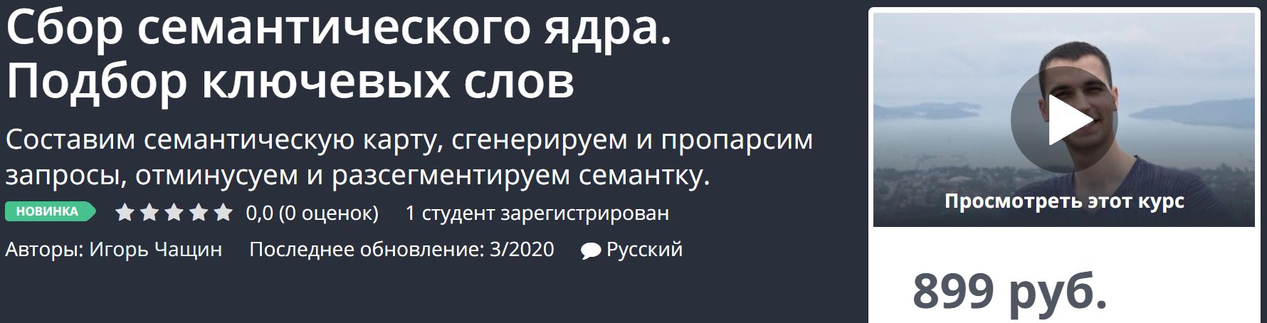 2020-03-25_21-05-10
