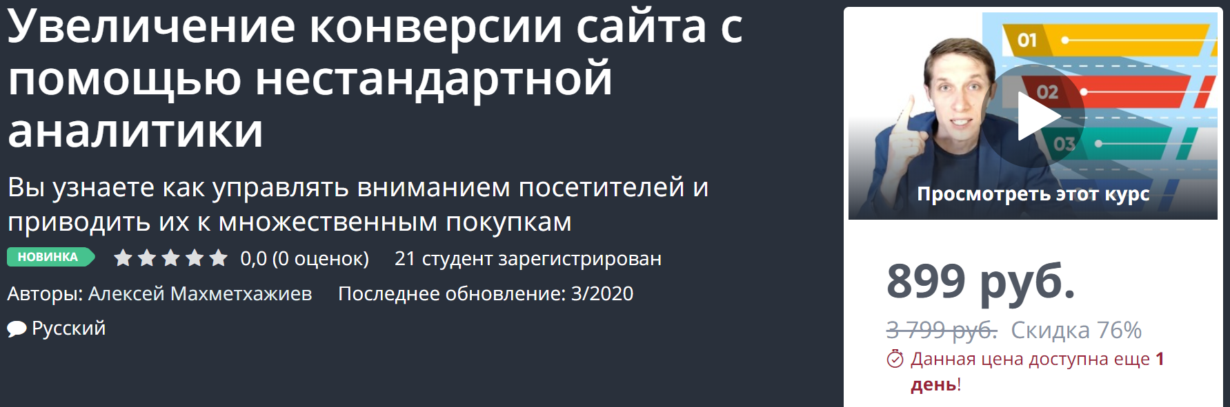 2020-03-26_15-46-55