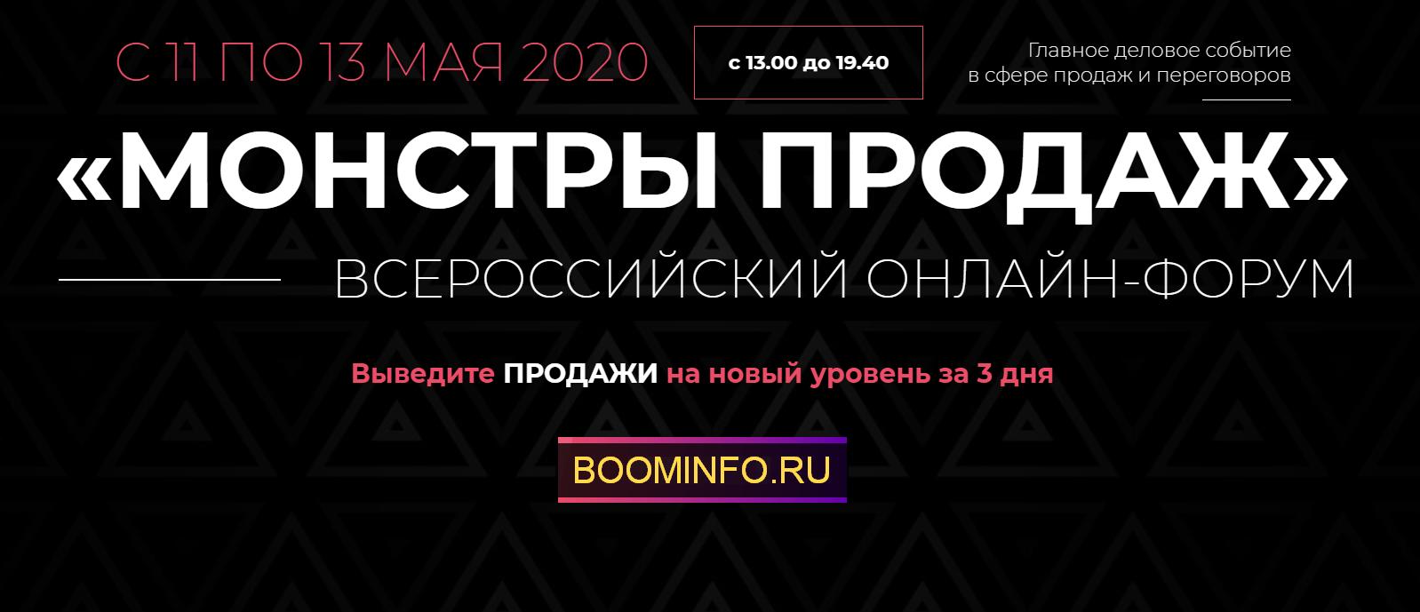 2020-06-05_21-02-38