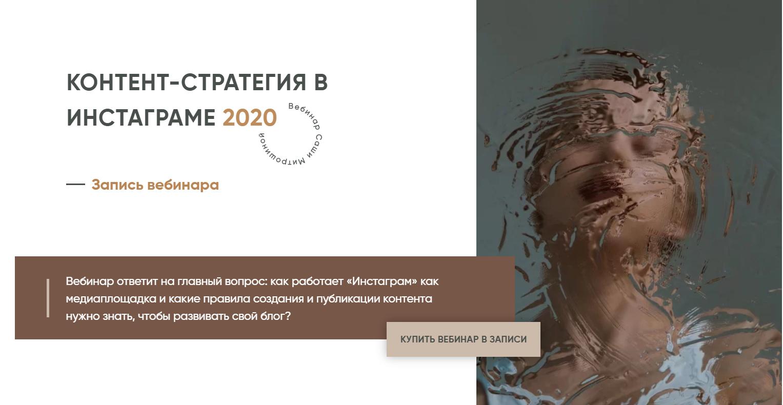 2020-08-01_19-17-36