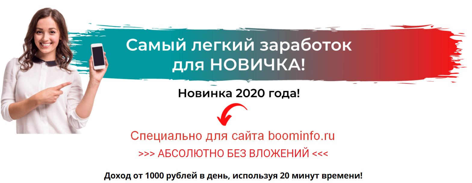 2020-09-04_15-20-13
