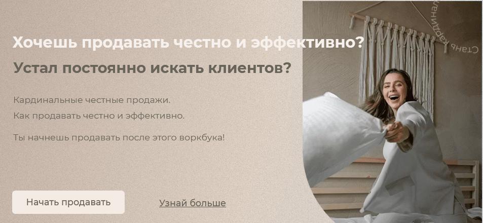 2021-07-07_18-34-34