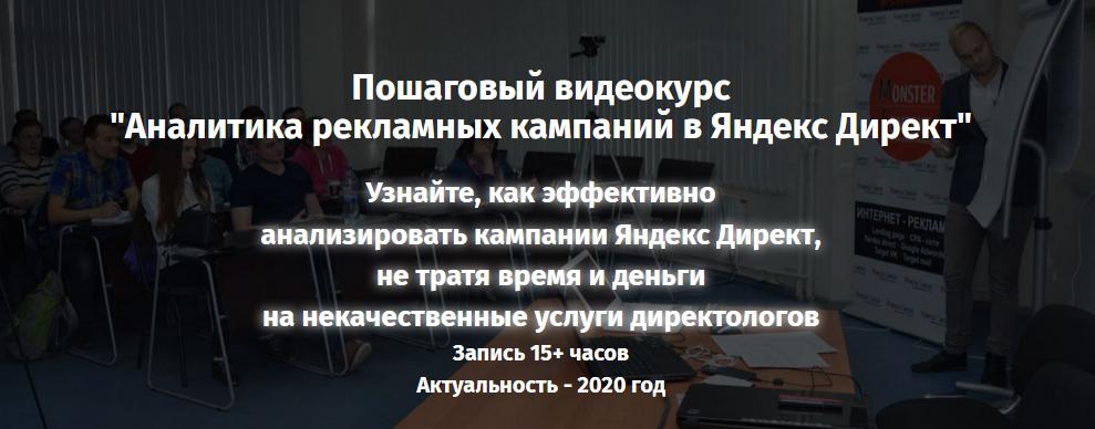 2021-09-13_21-52-23