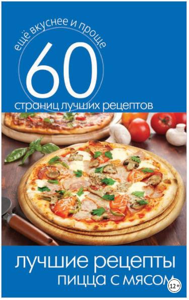50090_0