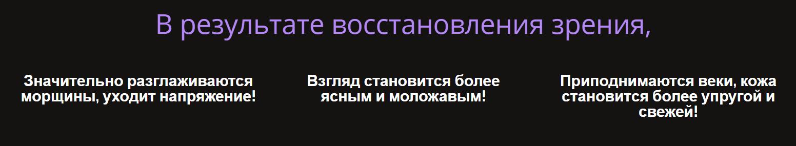 55385_2
