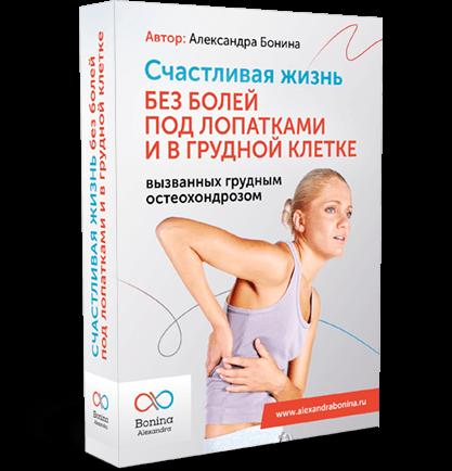 box-happy-life-breast-site
