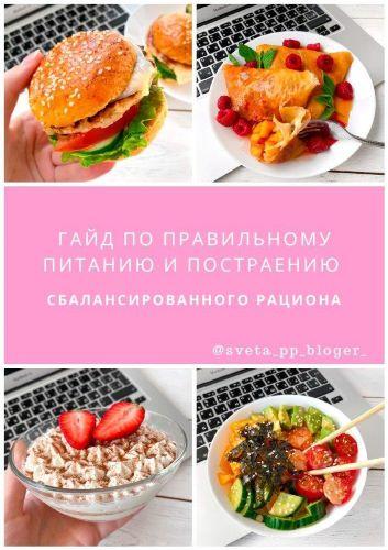 photo_2020-09-01_12-59-56