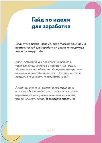photo_2020-09-06_12-21-11