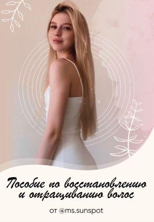 photo_2020-10-10_16-39-32