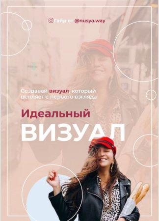 photo_2020-11-04_18-15-17