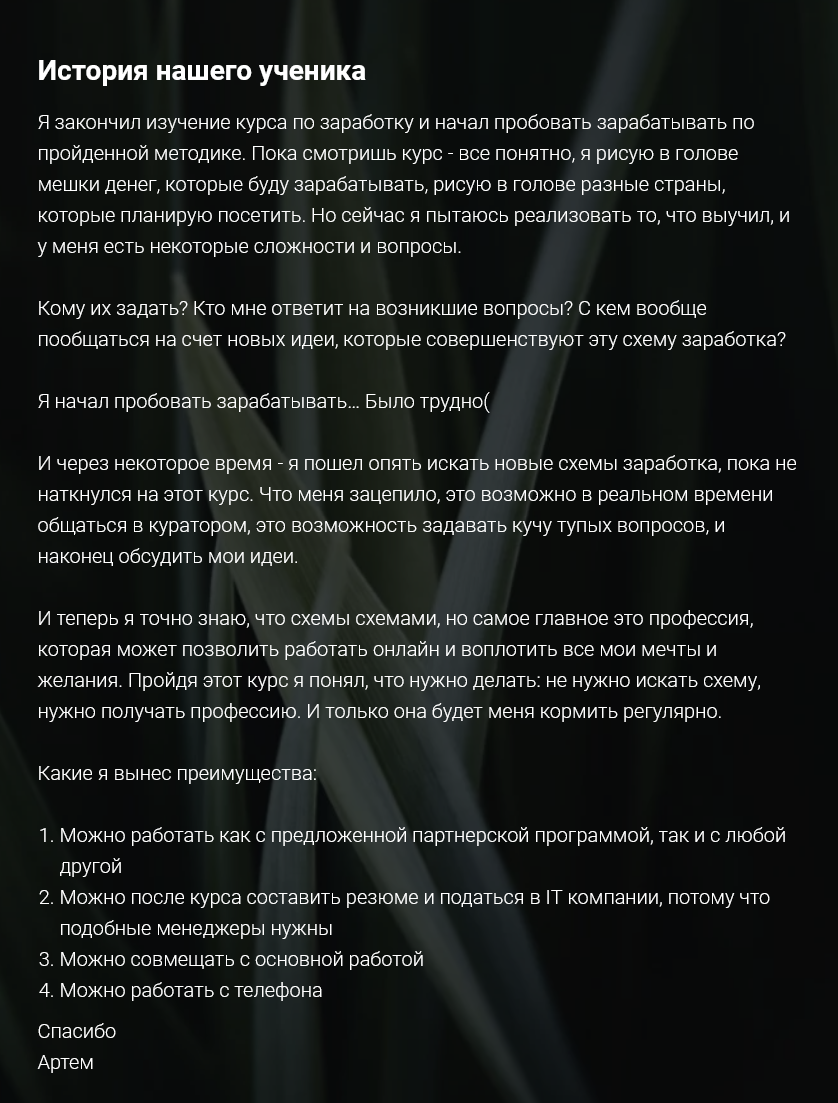 Screenshot 2021-09-11 at 13-34-43 Курс Денежная система