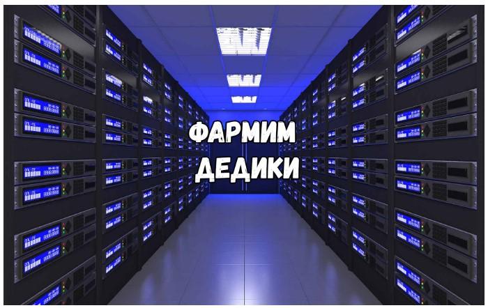 регистрация доменов дешевле