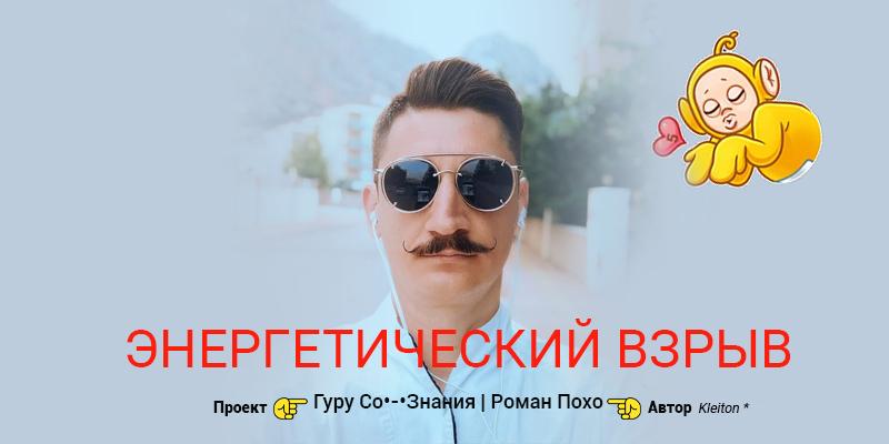 Склдч---Главная_2 (1)