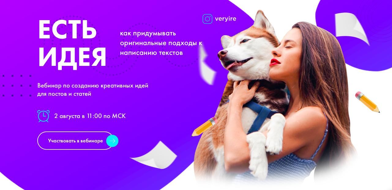 snimok-ehkrana-2020-07-31-v-14-29-03-png.38856