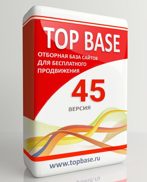 topbase-500