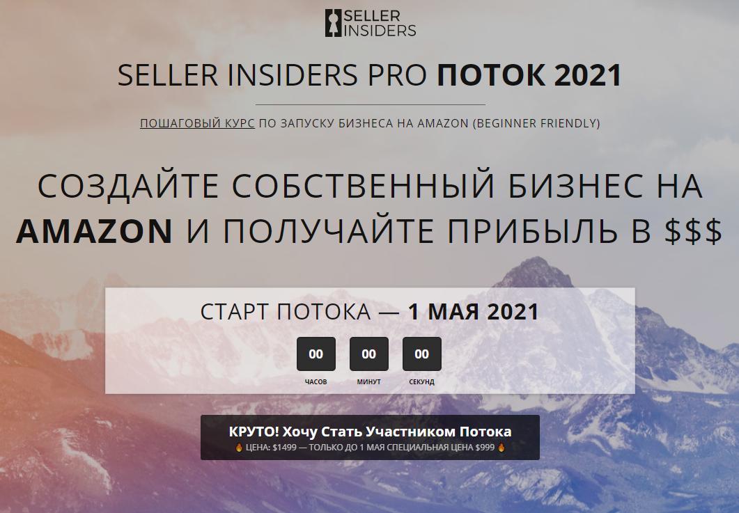 upload_2021-6-21_20-29-40